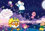 小企鹅Pororo主题乐园5月22日即将开业