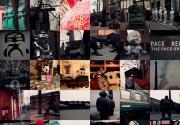 2014炎炎夏日摄影游览好去处 北京必去798艺术区