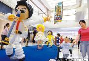 北京朝阳大悦城举行奇幻侏罗纪主题气球节