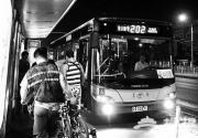 北京公交年内将重新规划夜班线路
