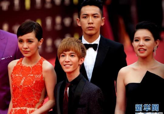 """2014上海国际电影节开幕""""众星云集 星光闪耀 """""""