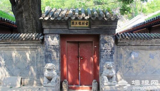 一路向西 盘点京郊少有人知的四大古村落
