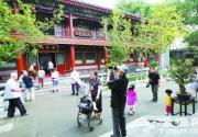 紫竹院皇家行宫对外开放