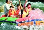 游山玩水北京周边寻凉正当时 户外嬉水注意事项