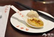 鼎泰丰 淮扬菜与台湾菜的完美结合