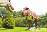陶然亭恐龙科普文化展 展示恐龙仿真活体