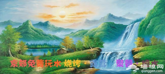 夏季避暑去哪玩 京郊免费玩水的好地方