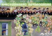 2014夏日体验老北京风情 北京5条经典胡同游线路推荐
