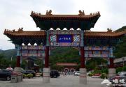 2014北京周边自驾游 京东第一山—天津盘山