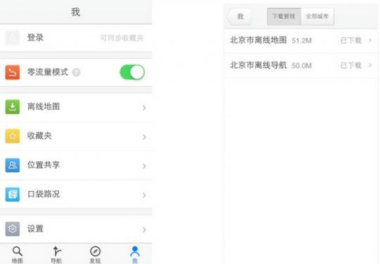 2014皇城老北京风情胡同游 玩转北京大栅栏最新最详尽攻略