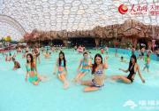 欢乐持续在线 天津欢乐谷邀你参加最IN狂欢派对