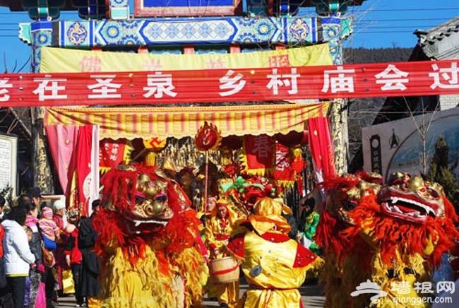 第七届圣泉山七夕文化节