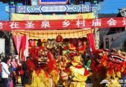 2014第七届圣泉山七夕文化节即将召开