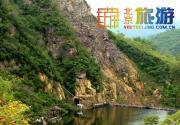 夏季京郊大优惠 门头沟神泉峡景区夏季山水文化节