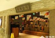 盛夏里的热辣美味 寻找北京好吃有特色的火锅店