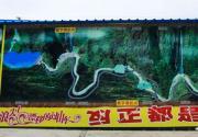 京郊最刺激的漂流 雾灵西峰高山滑水体验攻略
