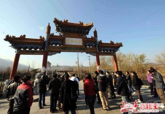 2014永定河文化节18日举办