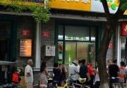 北京那些犄角旮旯的便宜好吃的美食