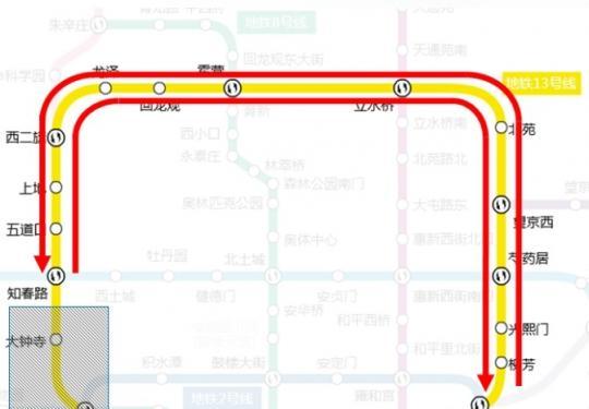 8月23日、24日13号线西直门站和大钟寺站暂停运营