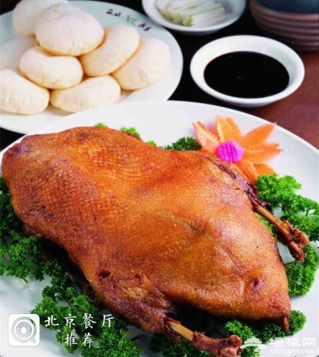 一个北京人写的北京游记:来北京必吃的那些美食[墙根网]
