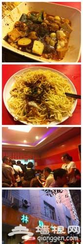 北京胡同里不易发现50家小馆之三