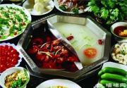 中国火锅50强排名出炉各地发展迅猛 教您如何健康吃火锅