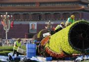 2014北京天安门广场更新花卉喜迎国庆