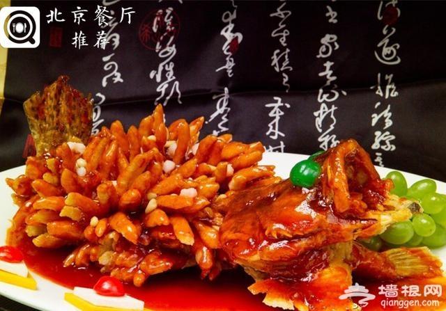 北京南城值得一去的20家餐厅大盘点[墙根网]