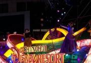 """迪士尼花车亮相上海旅游节开幕式彩排 揭密""""快乐梦想"""""""
