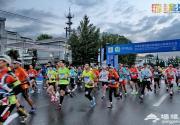 2014第五届北京国际山地徒步大会,这个周末等你来参加!