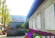 """北京大栅栏西河沿老街修缮重张 曾是最早""""金融街"""""""