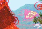 2014八大处文化节下周一迎游客