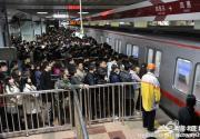 北京地铁四惠东站本周六封站一天