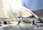 2014-2015滑雪季 張家口崇禮滑雪場開滑迎客