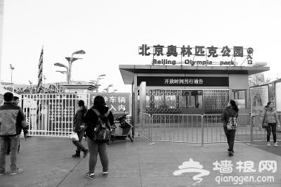 奥林匹克公园中心区重开日期未定