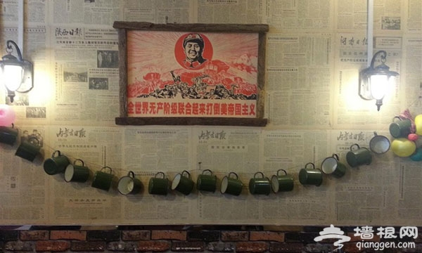 带你穿越的美食 北京怀旧餐厅大盘点