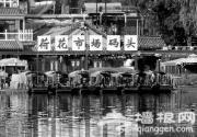 北京28条什刹海摇橹船正式退役 已服务近20年