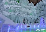 赏冰灯好去处 2015延庆龙庆峡冰灯节等你来