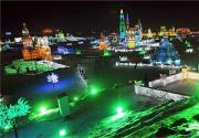 2014-2015哈尔滨冰雪节开始时间、地点、门票交通指南
