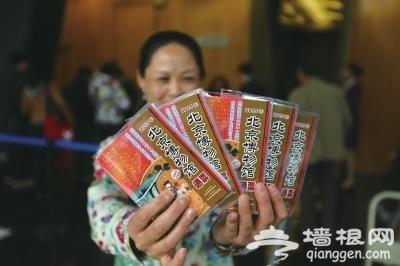 2015年北京博物馆通票发行 120元玩转京城博物馆[墙根网]