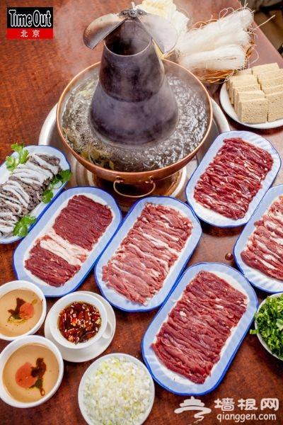 老北京涮肉 就算老掉牙,最好还得这一口[墙根网]