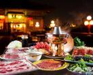 北京火锅哪里好吃 冬季必吃的32家火锅店大盘点