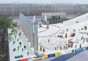 衡水湖首届冰雪文化嘉年华活动将于12月22日举办