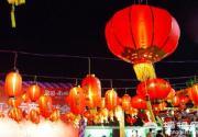 2015北京灯会盘点——春节、正月十五元宵节赶大集逛灯会