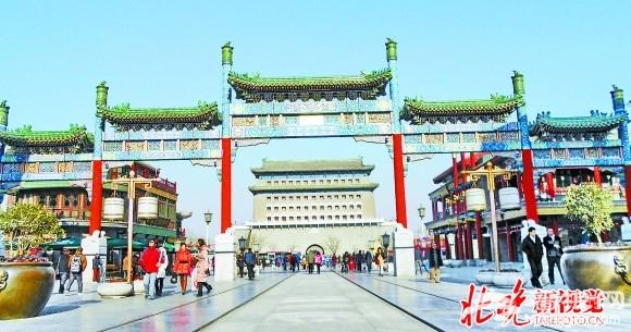 """老北京不止前门一处""""大栅栏"""" 钟声胡同也曾叫大栅栏"""