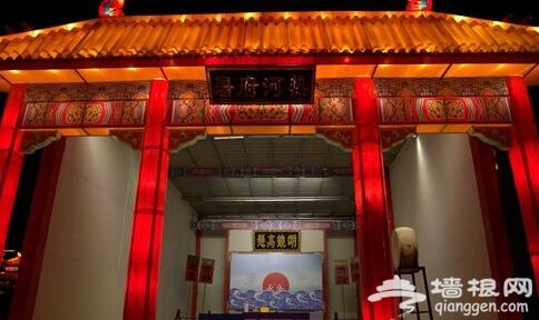 2015承德鼎盛皇家灯会