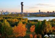 2014-2015北京冬季旅游活动推荐 奥林匹克森林公园滑冰场