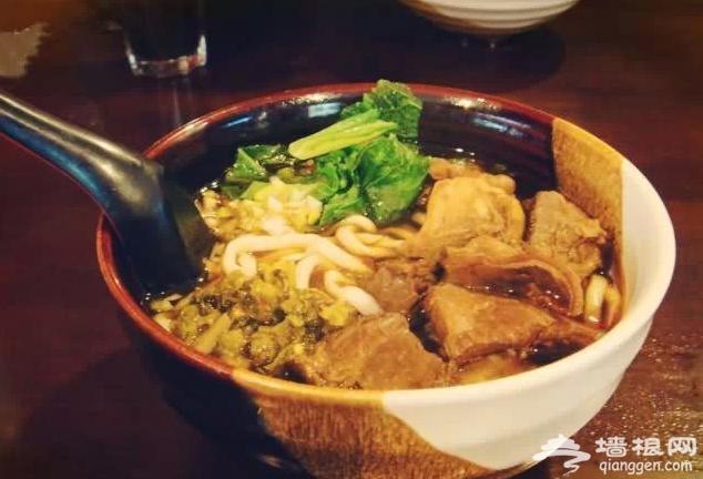 征服京城万千吃货的十碗面条[墙根网]