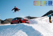 2015北京平谷第八届国际冰雪节开幕