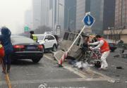 北京长安街永安里发生严重车祸 1死多伤